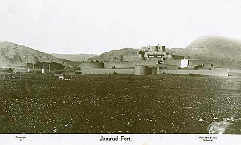 Jamraud Fort